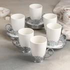 """Сервиз чайный 6 персон """"Ажур"""":  кружка 120 мл 6 шт, блюдце 11 см 6 шт"""