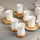"""Сервиз чайный 6 персон """"Султан"""":  кружка 100 мл 6 шт, блюдце 11 см 6 шт"""