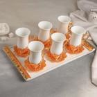 """Сервиз чайный 6 персон """"Роскошь"""": кружка 120 мл 6 шт, блюдце 6 шт, поднос"""
