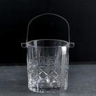 Ведёрко для льда с щипцами «Джереми», 1 л, 12,5×15,5×13,8 см
