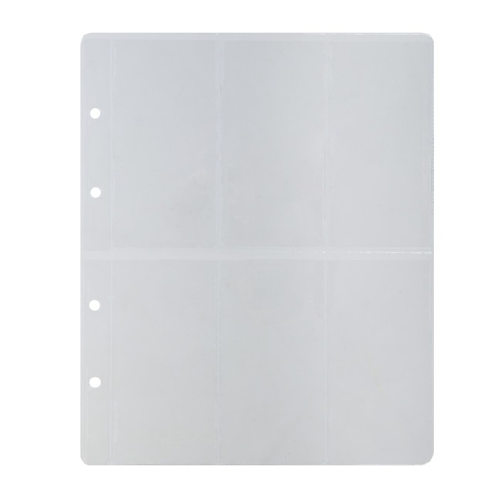 Лист «Эконом»на 6 ячеек для хранения коллекционного материала, формат Optima, размер 200х250 мм