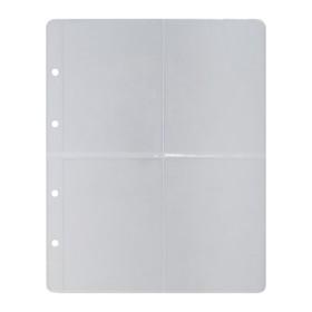Лист «Эконом» на 4 ячейки для открыток, формат Optima, размер 200х250 мм Ош