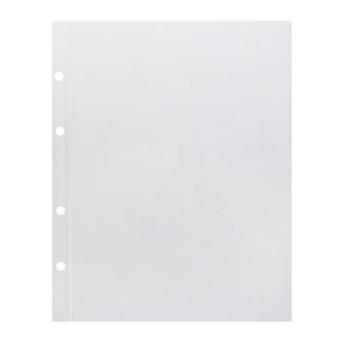 Лист «Стандарт» для хранения 1 боны, формат Optima, размер 200х250 мм