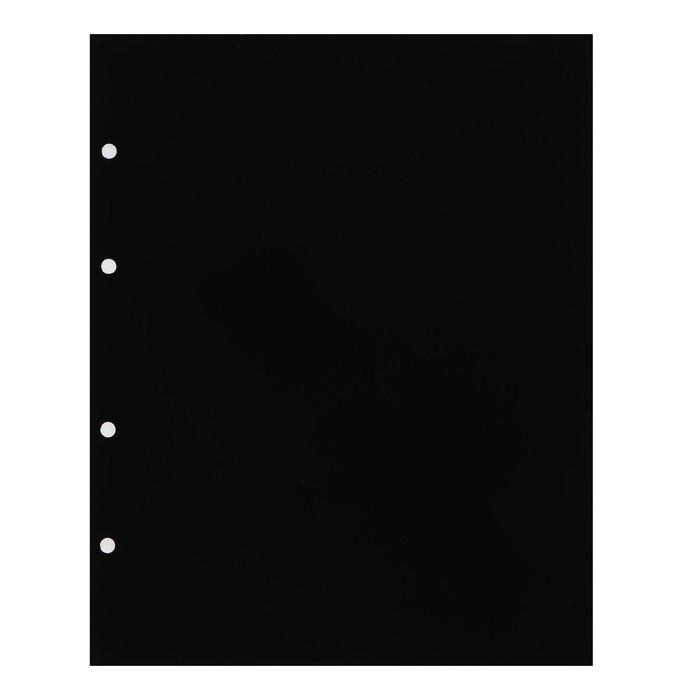 Лист «Стандарт» промежуточный чёрный, формат Optima, размер 200х250 мм