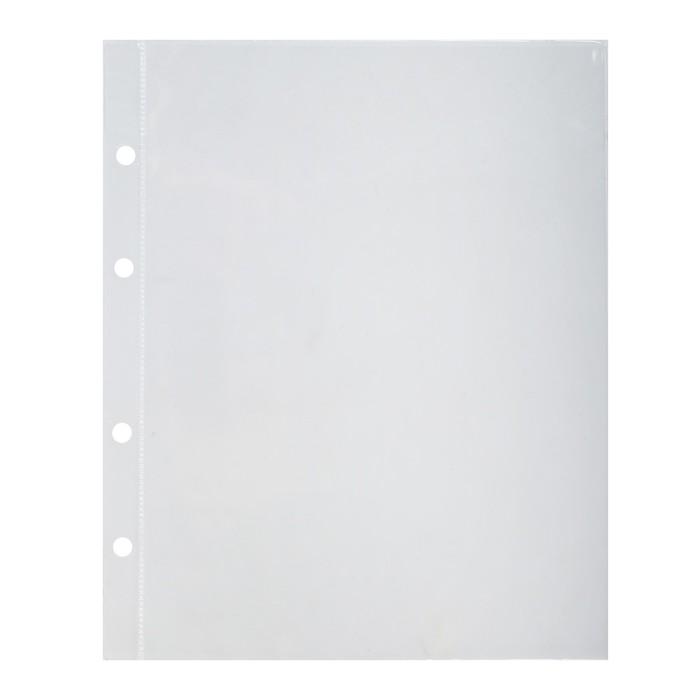 Лист «Эконом»для хранения 1 боны (банкноты), формат Optima, размер 200х250 мм