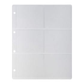 Лист «Стандарт» в альбом для хранения коллекционного материала на 6 ячеек, формат Grand, размер 250х310 мм Ош