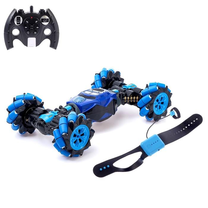 Машинка HYPER SKIDDING с управлением жестами, цвет синий