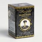 Бальзам Райсан для массажа с экстрактом черной змеи  50 гр
