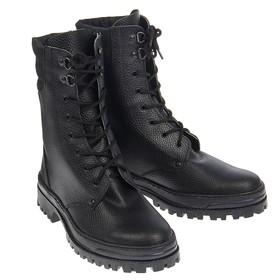 Ботинки тактические 'Омон' демисезонные, укороченные, размер 46 Ош