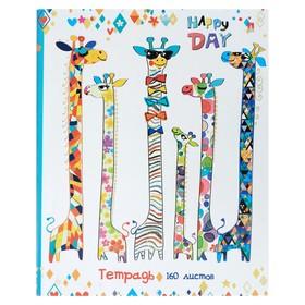 Тетрадь на кольцах, 160 листов в клетку «Счастливый день», твёрдая обложка, глянцевая ламинация, со сменным блоком Ош