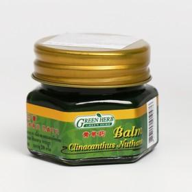 NVL Бальзам с клинакантунсом нутансом зеленый 20 гр