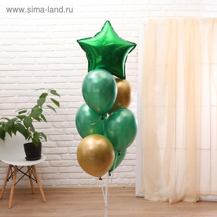 Букет из шаров «С праздником», набор 7 шт., цвет зелёный, золото