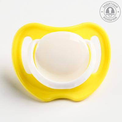 Соска-пустышка ортодонтическая, силикон, от 4 мес., с колпачком, цвет желтый