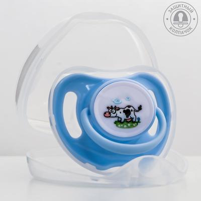 Пустышка от 6 мес., ортодонт., с колпачком, контейнер, цвет голубой/зеленый - Фото 1