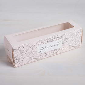 Коробка складная Present 18 х 5,5 х 5,5 см.