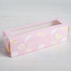 Коробка складная «Вдохновения» 18 х 5,5 х 5,5 см.
