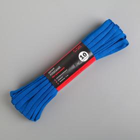 Шнур плоский, d=8 мм, длина 10 м, цвет МИКС Ош