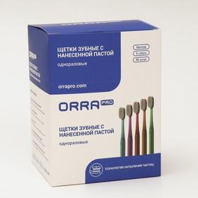Одноразовая зубная щетка с нанесенной пастой ORRAPRO Classic 15 см