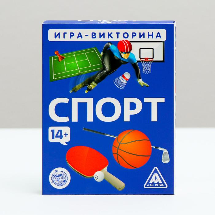 Игра-викторина Спорт 14, 50 карточек