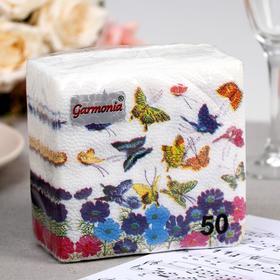 Салфетки  бумажные Гармония цвета многоцветие  Бабочки 50 л