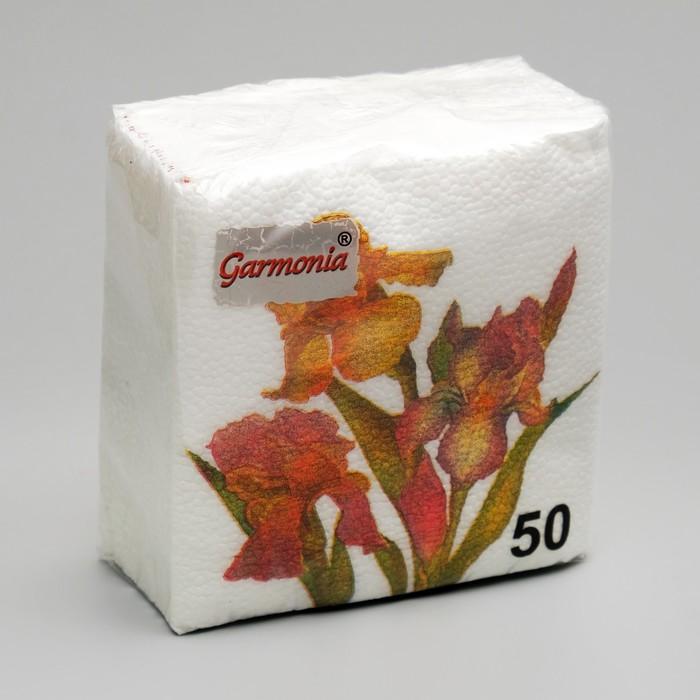 Салфетки бумажные Гармония цвета. Ирисы, 50 шт.