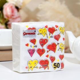 Салфетки бумажные «Гармония цвета. Сердечки», 50 шт.