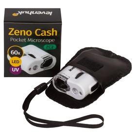 Микроскоп карманный для проверки денег Levenhuk Zeno Cash ZC2 Ош