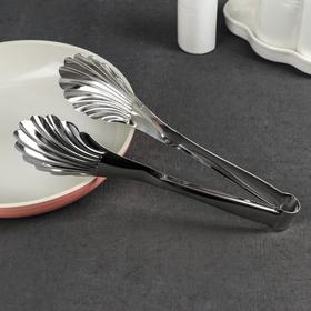 Щипцы кухонные «Ракушка», 201 сталь, 22,5×6,3 см