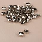 Хольнитен «Конус», d = 10 мм, 4 крепления, 50 шт, цвет серебряный