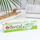 """Зубная паста Herbal Twin Lotus Original """"C травами оригинальная"""" 30 гр"""
