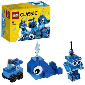 Конструктор «Синий набор для конструирования»
