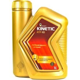 Масло трансмиссионное РосНефть 'Kinetic ATF II', 1 л Ош