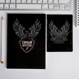 Набор обложка для паспорта и ежедневник 'Самый крутой' Ош