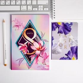 Набор обложка для паспорта и ежедневник 'С 8 марта фиолетовый' Ош