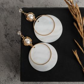 Серьги с перламутром 'Танзания' круги, цвет белый в золоте Ош