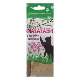 Мататаби успокоительное средство для кошек с запахом валерьяны 5 г Ош