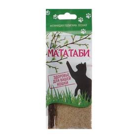 Мататаби успокоительное средство для кошек 5 г Ош