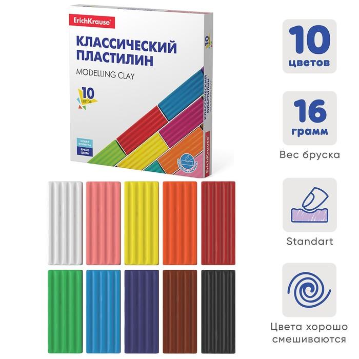 купить Пластилин 10 цветов, 160 г, ErichKrause, в картонной упаковке