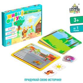 Настольная игра «Живые фигуры», с пластиковыми карточками