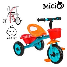 Велосипед трехколесный Micio Antic, цвет бирюзовый/оранжевый/красный Ош