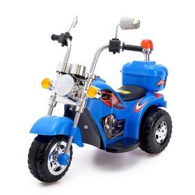 Электромобиль «Чоппер», цвет синий Ош