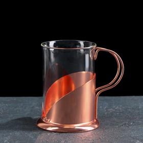 Кружка «Роскошь», 200 мл, 10×7,5×10 см, цвет бронзовый
