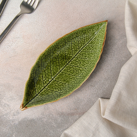 Блюдо сервировочное «Дендрарий», 20,5×8,5×1,5 см