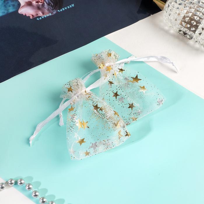 Мешочек подарочный Звёздочки маленькие 79, цвет белый с золотом