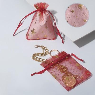 """Мешочек подарочный """"Вспышки"""" 7*9, цвет пыльно-розовый с золотом"""