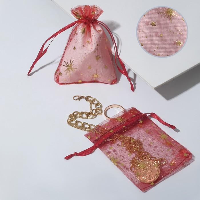 Мешочек подарочный Вспышки 79, цвет пыльно-розовый с золотом