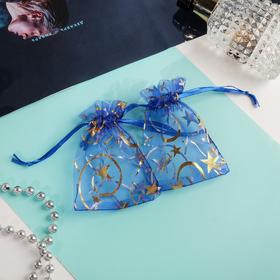 Мешочек подарочный 'Созвездия' 7*9, цвет синий с золотом Ош