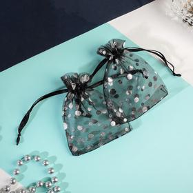 Мешочек подарочный 'Пузырьки' 7*9, цвет чёрный с серебром Ош