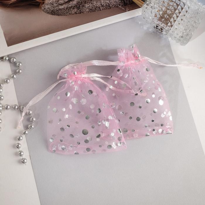 Мешочек подарочный Пузырьки 1012, цвет розовый с серебром