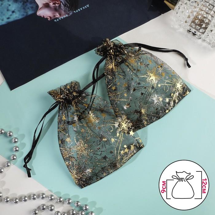 Мешочек подарочный Звёздные вспышки 1012, цвет чёрный с золотом